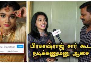 வீட்ல நான் செல்லப்பிள்ளை | Youtuber Priya Beyonce Exclusive |  Filmibeat Tamil