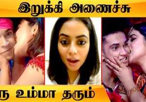 நடிகை Purna Reality Show -வில் கொடுத்த உம்மா சர்ச்சையில் முடிந்துள்ளது