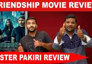 Friendship Movie Review | Poster Pakiri | Losliya | Harbhajan Singh | Arjun | Filmibeat Tamil