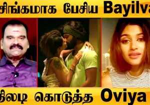 Oviya -வை அசிங்கப்படுத்திய Bayilvan Rangananthan | Sherin, Sadha