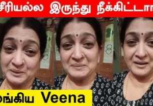Katrukkenna Veli & Chithi 2 இரண்டு Serial கைவிட்டு போயிடுச்சு | Actress Veni Emotional