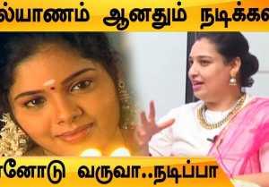 Mettioli Viji பற்றி மனம் திறந்த அக்கா Vanaja | Rewind | Tamil Filmibeat