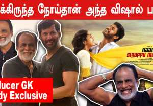 அந்த நோயால் அரசாங்க வேலை பறிபோனது | Producer G. K. Reddy Exclusive Part-02 | Filmibeat Tamil