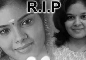 Mettioli VIJI Passed Away | Uma Maheshwari காலமானார் SHOCKING NEWS
