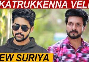 Katrukkenna Veli lead Surya Changed   Swaminathan Joins KV set