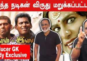 என்னுடைய 85 வயதில் Hero வா நடிக்க போறேன்  |  Producer G. K. Reddy Part-03 | Filmibeat Tamil