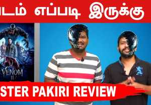 Venom 2 Review | VENOM: LET THERE BE CARNAGE | Venom 2 Movie Review | Poster Pakiri |Filmibeat Tamil