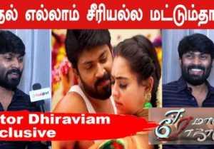 Bigg Boss 5 Priyanka ஜெயிக்கணும் | Actor Dhiraviam Exclusive | Filmibeat Tamil