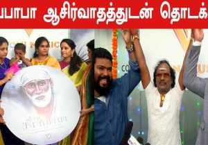 Voni Music Studio Launch | Music Director Shankar Ganesh | Filmibeat Tamil