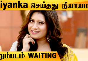 Akshara -வை Target செய்த Priyanka  | Bigg Boss 5 Tamil, Abhishek