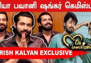 நானும் வெட்டியா சில வருஷம் இருந்துருக்கேன் | Harish Kalyan Exclusive | Filmibeat Tamil