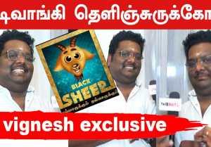 Bigg Boss 5 ல தாமரை அக்காதான் My Favorite | RJ Vignesh Exclusive | Blacksheep | Filmibeat Tamil
