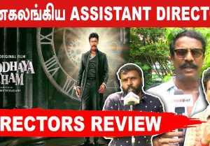 எனக்கே இந்த படம் பிரமிப்பை தருகிறது | Director Samutirakani | Vinodhaya Sitham | Filmibeat Tamil