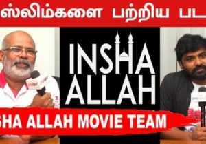 மசூதியில் தங்கி இஸ்லாமியர்களை Study பண்ணினேன் | Director SPP Bhaskaran Interview | Filmibeat Tamil