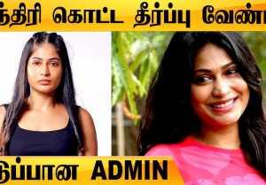 Survivor Show Title WINNER Vijaylakshmi | தீயாய் பரவும் தகவல்
