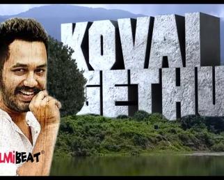 Coimbatore day Kovai Gethu Anthem