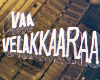 Vaa Velaikkara Official Lyric Video - Velaikkaran