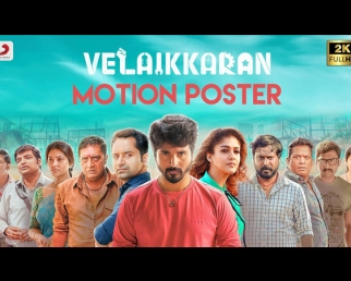 Velaikkaran Official Motion Poster