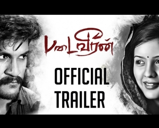Padaiveeran Official Trailer