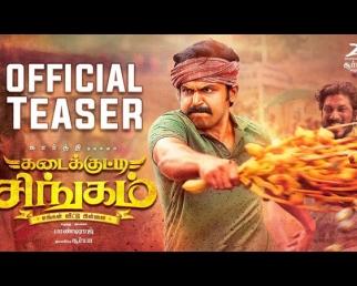 Kadaikutty Singam Official Tamil Teaser