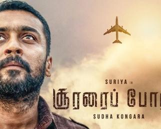 Soorarai Pottru Official Teaser| Sudha Kongara | Surya |Review