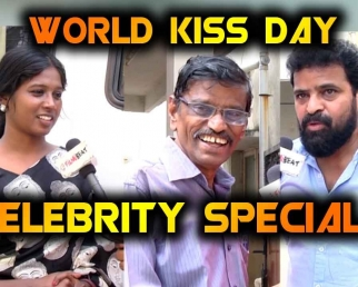 CELEBRITIES KISS DAY SPECIAL   VALENTINES DAY   FILMIBEAT TAMIL