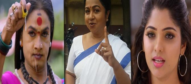 சந்திரகுமாரி சீரியல் 4  அஞ்சலியைத் துரத்தும் வண்டு-வீடியோ