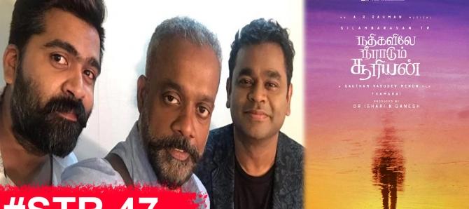 Simbhu GVM Best Combo   Story Revealed, A.R. Rahman Nadhigalilae Neeradum Suriyan