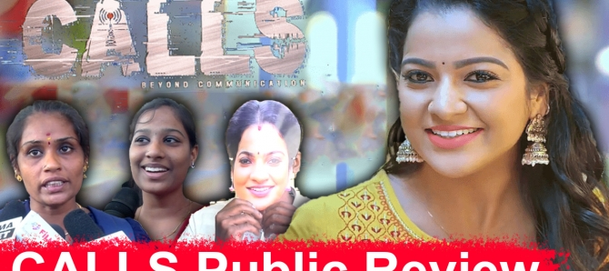 VJ Chithra CALLS movie Audience Opinion   Pandian Stores