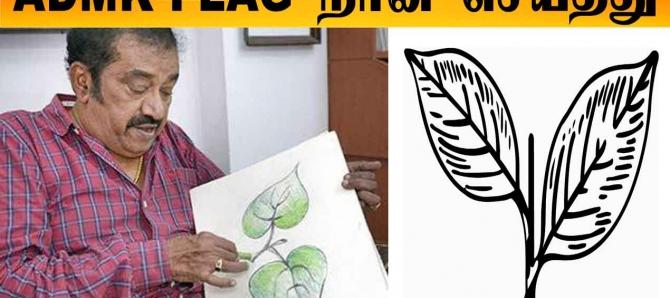 ADMK கொடியை வடிவமைத்தது நான்தான்   நடிகர் Pandu Designer வாழ்க்கை   Filmibeat Tamil