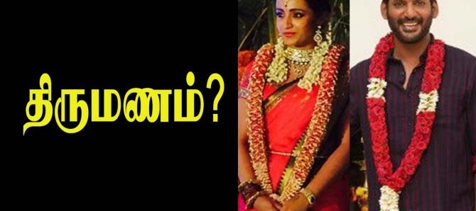 Trisha -வுக்கு திருமணமா?   Marriage Plans Confirmed Vishal   Filmibeat Tamil