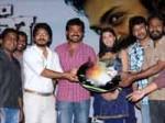 Tamil Cinema Nan Mahan Alla Audio