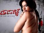 Pooja Gandhi Goes Nude Dandupalya Aid