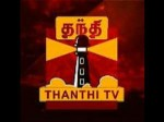 Thanthi Tv Discuss About Consensual Age