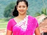 Producer Applies Bail Radha Cheating Case