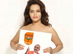 Bollywood Actress Goes Nude Modi