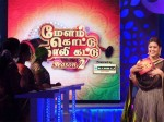 Melam Kottu Thali Kattu Season 2 On Pudhu Yugam Tv