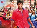 Rich Song Shoot Shanmugapandiyan S Sagaptham