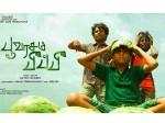 Jaya Tv Cancells Screening Kathi Movie