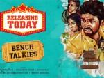 Cinemakkaran Saalai