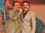 Sp Balasubramaniyam Praises Kamal Hassan