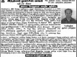 Muthuramalingan S Cinemakkaran Saalai