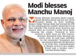 Narendra Modi Blesses Manchu Manoj