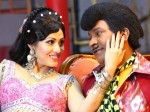 Vadivelu S Eli From Today
