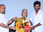 Gandhi S Secretary Kalyanam Released Kamaraj Teaser