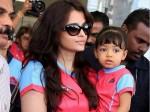 Aishwarya Rai Bachchan Daughter Aaradhya Fall Ill