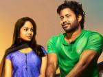 Ulkuthu Movie Shooting Started