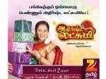 Athirshta Laksmi Game Show On Zee Tamil Tv