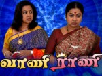 Serials Catching Double Actions