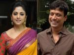 Nadhiya Romance With S J Surya